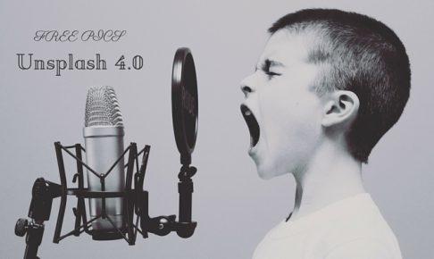 Unsplash 4.0