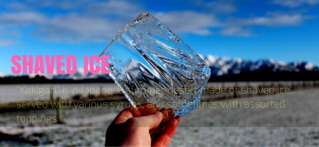 電動かき氷器