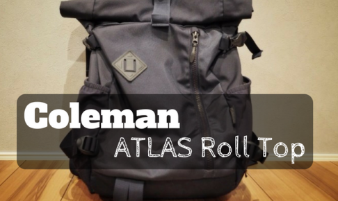 Coleman ATLAS
