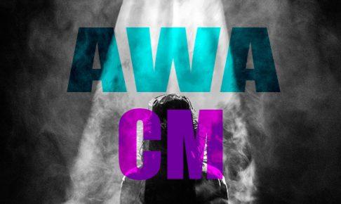 AWA-CM