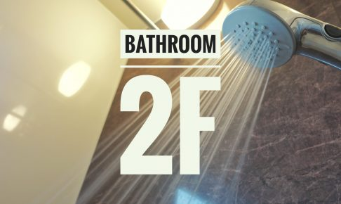 浴室-注文