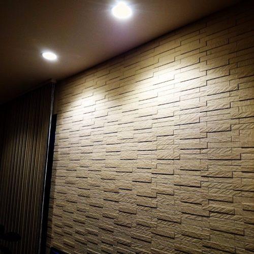 エコカラット-間接照明