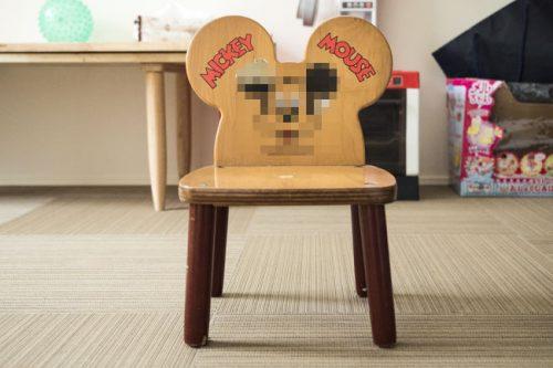 ミッキー 椅子