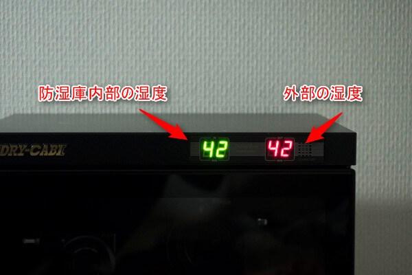 トーリ・ハン_デジタル湿度計