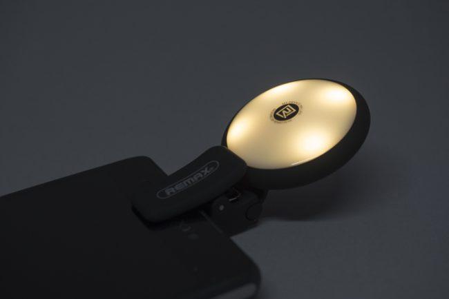 スマホ-LEDライト