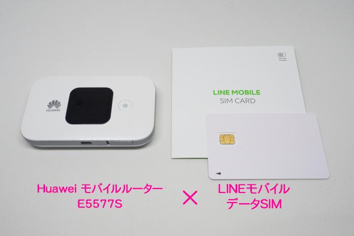 Huawei-line