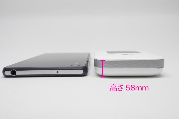 Huawei-ルーター-E5577-サイズ
