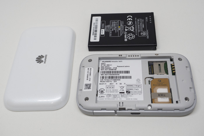 モバイルルーター-SIMフリー