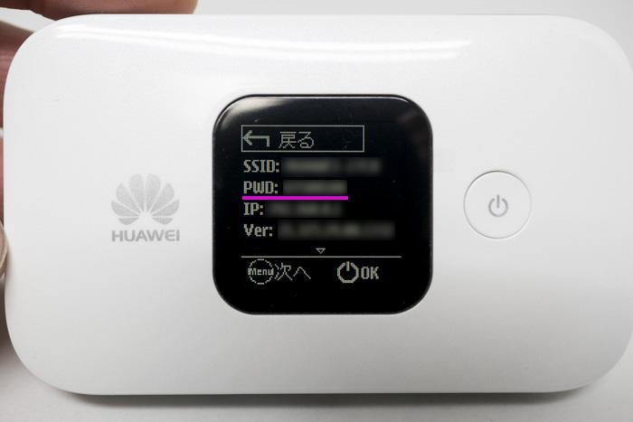 Huawei-モバイルルーター-Wifi