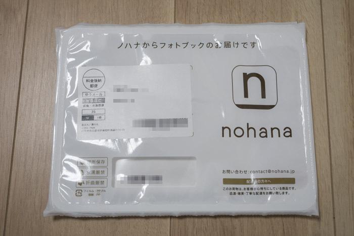 nohana-評判