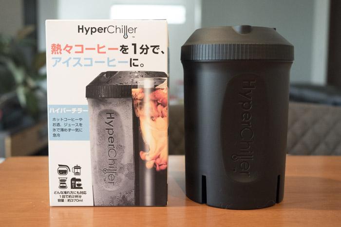 Hyperchiller-レビュー
