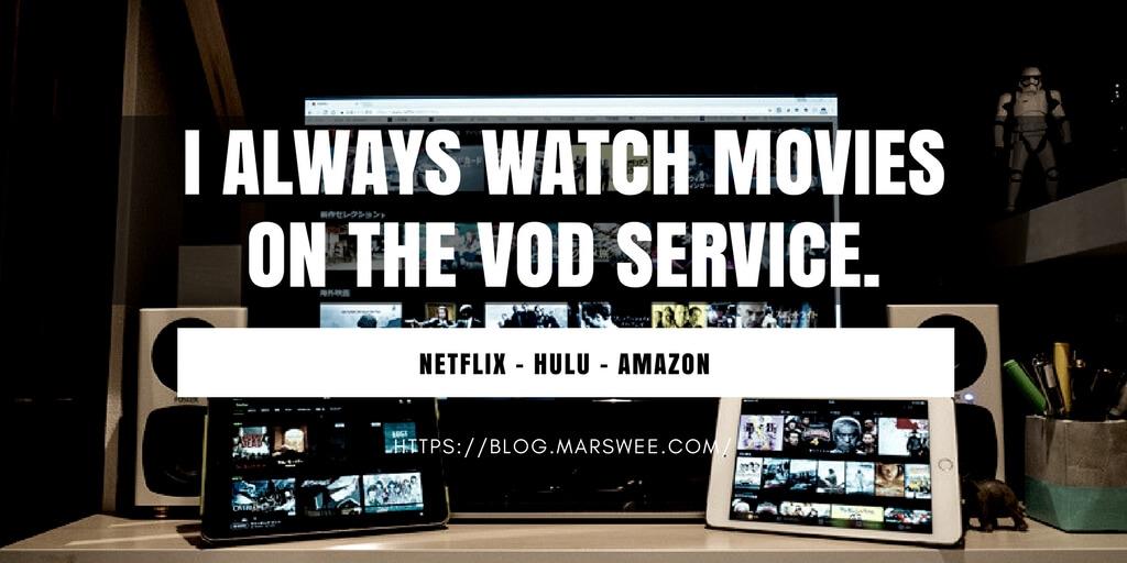 「NETFLIX・Hulu・Amazonプライムビデオ」を一年以上利用して分かった各サービスの違いや特徴をまとめ