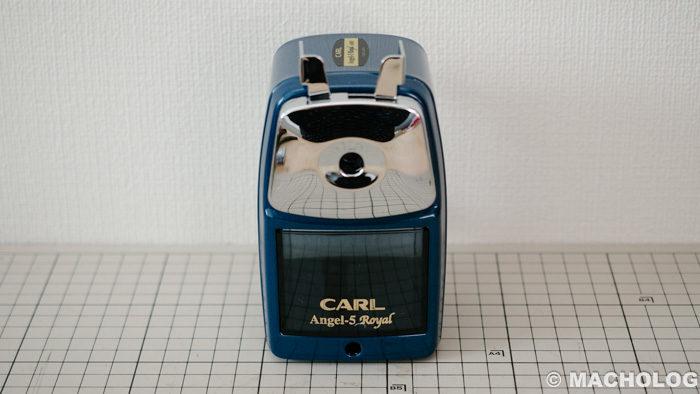 カール鉛筆削り-おすすめ