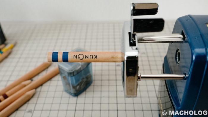 公文-鉛筆削り