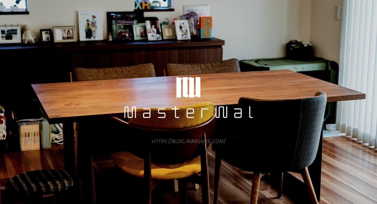 ウォール ダイニング テーブル マスター