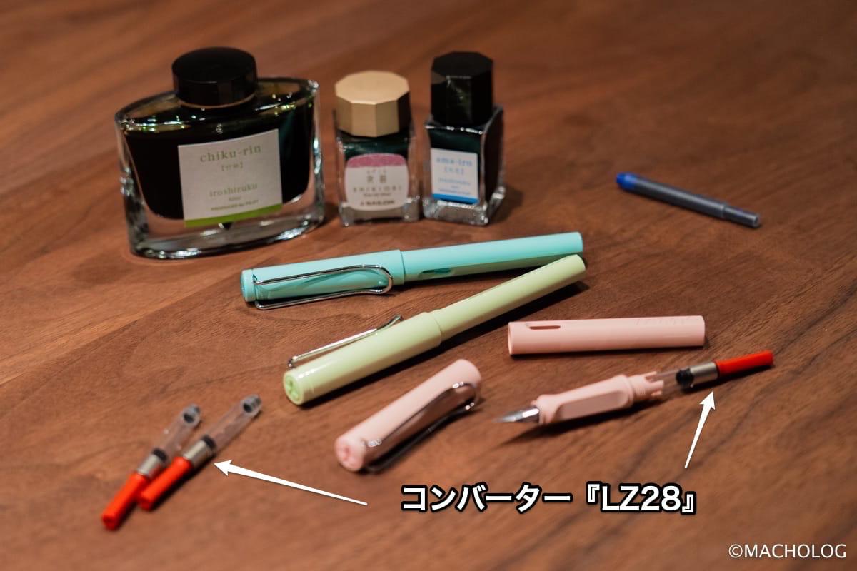 ペン先の種類と特長を ... - セーラー万年筆